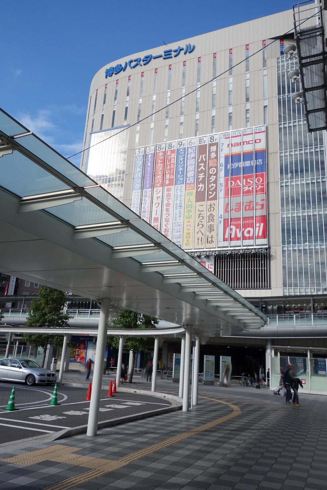博多バスターミナルの1F左側の入り口から入ります。