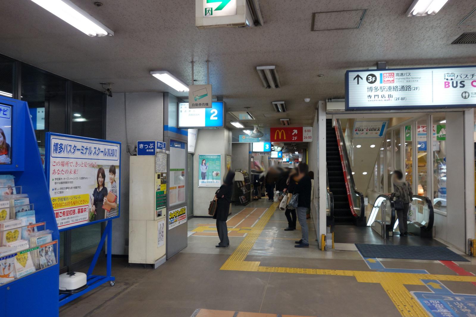 建物の中に入ると乗り場がたくさんあるのですが、5番か6番の乗り場から乗ります。