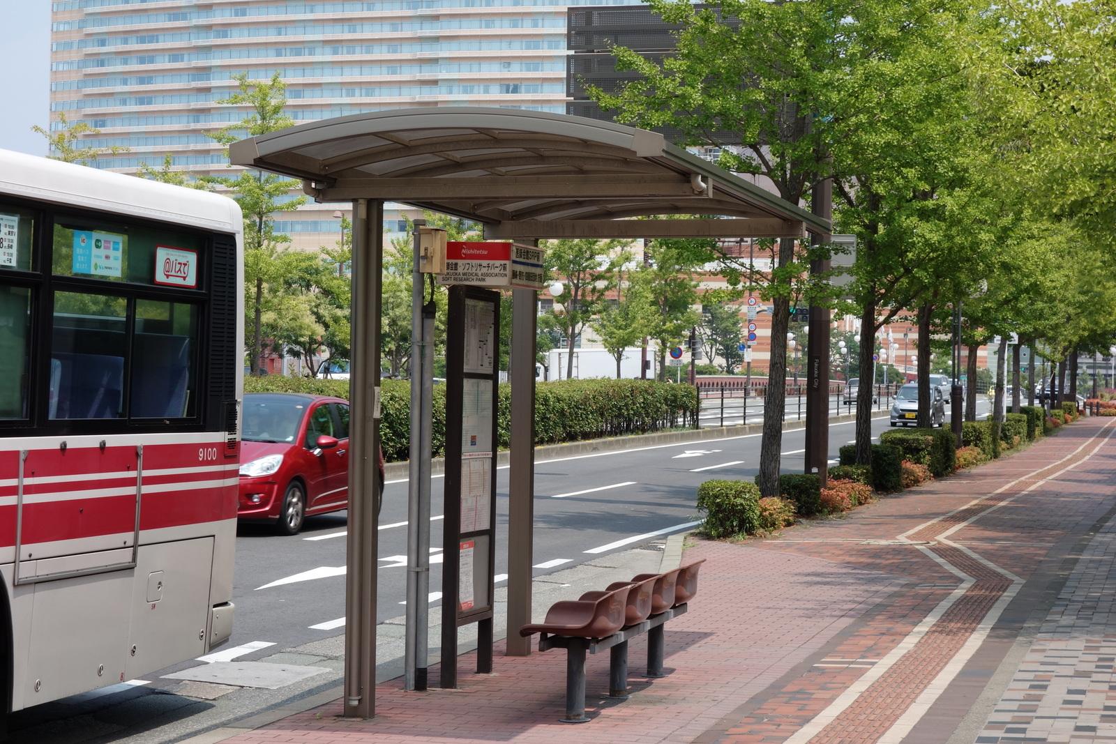 バス停:「医師会館・ソフトリサーチパーク前」下車