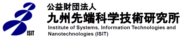 公益財団法人 九州先端科学技術研究所 Institute of Systems, Information Technologies and Nanotechnologies (ISIT)